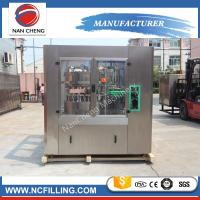 Buy cheap Professional manufacture aluminum round canning bottle filling machine from wholesalers