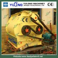 Buy cheap grain powder mixing machine for feed product