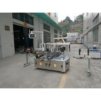 Buy cheap Three Sides Automatic Square Bottle Labeling Machine Electric Driven Type product