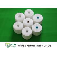 Buy cheap 100% Spun Polyester Sewing Thread In Raw Pattern Counts 2-Ply Yarn 30/2 from wholesalers