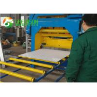Buy cheap Decorative Drywall Sheet Perforation Machine For Square / Round Hole product