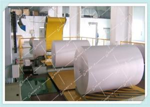 China Chaint Automatic Paper Reel Handling Equipment Free Workers ISO Certification on sale