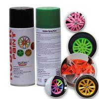 Buy cheap Multi Colors Rubber Spray Paint Car Fluorescent Liquid Coating Abrasion Resistant product