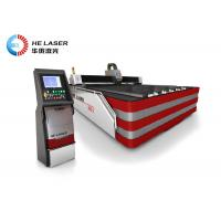 Buy cheap Industry Kitchen Ware 500W CNC Metal Optical Fiber Laser Cutting Equipment product