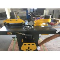 Buy cheap Professional Hydraulic Copper Cutting Machine For Electric Switch Manual Control from wholesalers