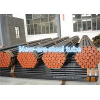 Buy cheap ASTM A106 A53 API 5L Seamless Cold Drawn Steel Tube Carbon Steel Material product