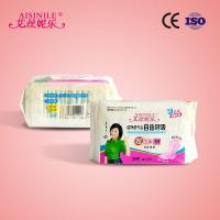 Buy cheap Manufacturer of 410mm night use sanitary napkins for women from wholesalers