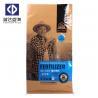 Buy cheap Fertilizer BOPP Woven Bags Polypropylene Packaging Bags Shock Resistance product