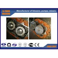 Buy cheap DN250 Roots Blower Vacuum Pump , 40KPA electronic coating roots blower product