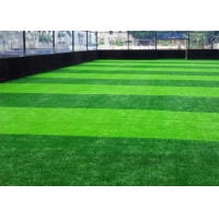 Buy cheap PE PP Environment 14700 Density School Artificial Grass product