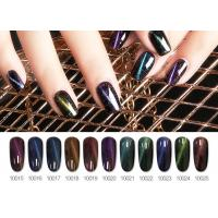 Buy cheap Free Sample Multi Color Fast Delivery Mysterious Magnet Cat Eye UV Gel Polish product