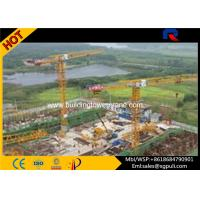 Buy cheap Flat Top Tower Crane Types 4 Tons product