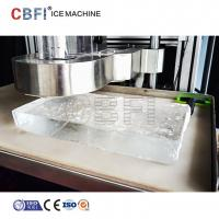 China Copeland Compressor Ice Ball Maker for Classic Places High Efficency on sale