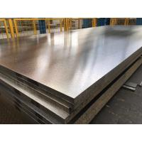 Buy cheap 6061 7075 Aluminum Sheet / Tooling Aluminum Thick Plate T651 For Automotive Injection Plastic Moulds product