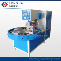 Buy cheap Automatic respirator blister packing machine product