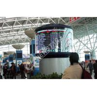 Buy cheap Full color P4mm Flexible LED Display / 1R1G1B SMD 2121 Curved led screen product
