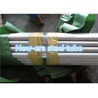 Buy cheap Precision Round Weldable Steel Tubing 1 - 200m Length For Condenser GB/T24187 from wholesalers