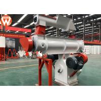 Buy cheap Cattle Poultry Feed Making Machine Customized Voltage 300rpm RingDie Speed product
