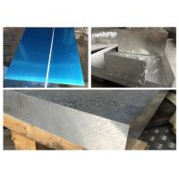Buy cheap Hard Alloy 7075 Aluminum Sheet Metal For Aircraft Parts / Shaft 16 Gauge product