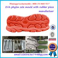 Buy cheap Professional Outsole Mold Customized Design 25 - 49 Size Range product