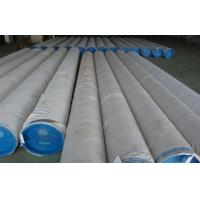 Buy cheap Large Diameter Duplex Stainless Steel Pipe product