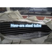 Buy cheap 4140 / 42CrMo Seamless Drill Pipe ASTM A519 Norm Stress Relief Heat - Treatment product