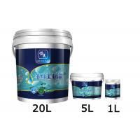 Buy cheap Auto Polish Industrial Machine Paint Anti Fouling Boat Bottom Coating product