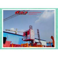 Quality 2000kg Capacity Building Site Hoist Construction Elevator With Magnetic Motor Brake for sale