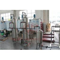 Buy cheap Small Mineral Water Purification Machine product