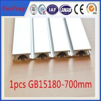 Buy cheap hot selling 2016 Extruded Anodizing t slotted aluminum machine table top from wholesalers