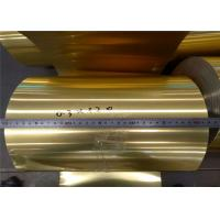 Buy cheap Aluminum Epoxy Resin Hydrophobic foil A8011- O Gold color use air conditioning product
