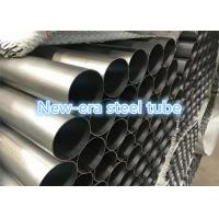 Buy cheap Electric Resistance Welded Steel Pipe BS6323-5 ERW1 ERW2 ERW3 ERW4 ERW5 For Autmotive Mechanical / Engineering product