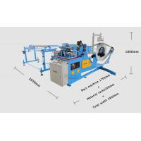 Buy cheap Duct Machine Spiral Factory Direct Sales Sprial Air Duct Manufacturing Machine Spiral Duct Forming Machin product