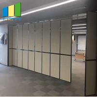 Buy cheap Sound Proof Movable Foldable Partition Wall For Banquet Hall Room Divider from wholesalers