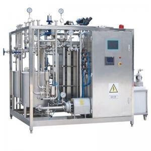 Buy cheap Simens PLC Sterilization Aseptic Tublar UHT Sterilizer Milk Machine product
