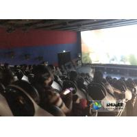 Buy cheap Entertainment Genuine Leather Motion Chairs XD Theatre In 4XD Cinema Hall product