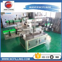 Buy cheap Automatic round wine bottle labeling machine with quality warrantee from wholesalers