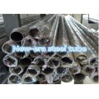Buy cheap Round 2 Inch Polished Stainless Steel Pipe For Heat Exchangers / Condensers product