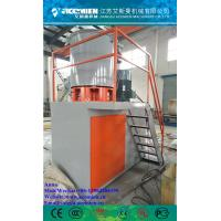 Buy cheap Industrial powder mixing machine/mixer price/mixing equipment product