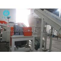 Buy cheap Electric Metal Crusher Machine / Iron Scrap Small Metal Shredder Machine product