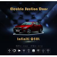 Buy cheap 2016 - 2018 Infiniti Q50L Aftermarket Car Door Soft Close Retrofitting Type from wholesalers