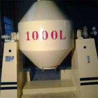 Buy cheap Glass lined Dryer Glass Lined Chemical Equipment Dryer China Factory Supply from wholesalers