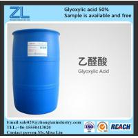 Buy cheap Glyoxylic acid 50% for hair straightening product