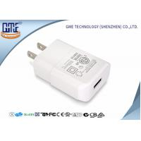 Buy cheap Intertek Pure White US Plug Wall USB Charger 5V 2A with One Port , Small Size product