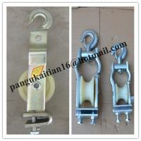 Buy cheap Sales Cable Block,Cable Puller, quotation Hook Sheave Pulley product