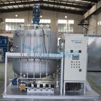 Buy cheap Yuneng Hot Sale Engine Oil Blending Machine with Additive product