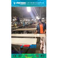Buy cheap PVC Imitation marble profile Extrusion Line / making machine product