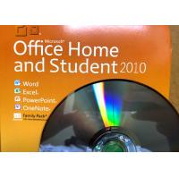 Buy cheap Windows Software Key Code Office 2016 Professional Plus License Download from wholesalers