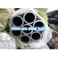 Buy cheap 38CrMoAl 38H2MUA 38X2МЮА Alloy Steel Seamless Pipes For Oil / Gas Drill Rods product
