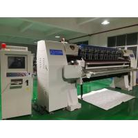 Buy cheap High Rigidity Computerized Chain Stitch Quilting Machine 7 KW CE Certificated from wholesalers